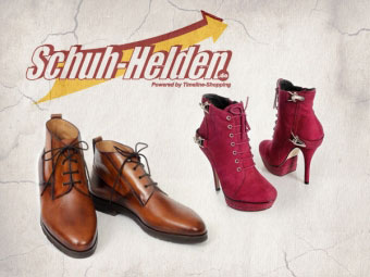 Schuh-Helden / обувь Ecco, Rieker, Geox, Ara, Adidas, Richter, Paul Green, Ricosta, Super Fit…