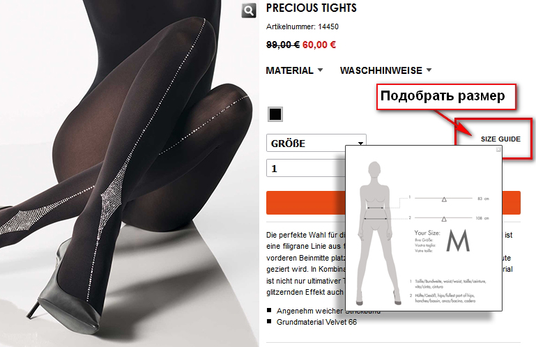 wolford size